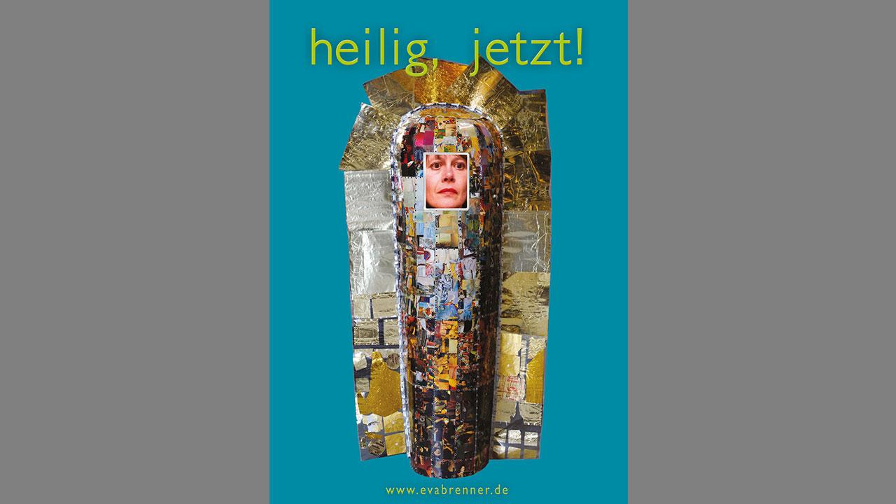 Postkarte Bamberg 2014